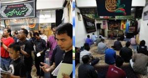 الشيعة في ماليزيا