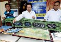 الشيعة في ماليزيا3