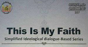 This Is My Faith