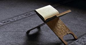 -القرآن والتفسير