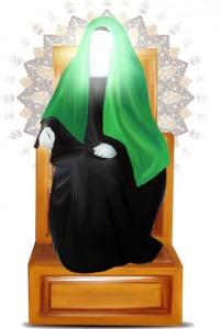 أصول العقيدة الاسلامية