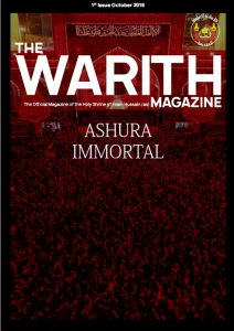 THE WARITH 01