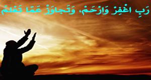 التوبة عودة الإنسان إلى فطرة الله