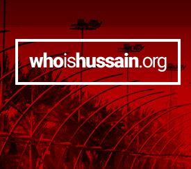 """کمپین """"امام حسین ع کیست؟"""""""